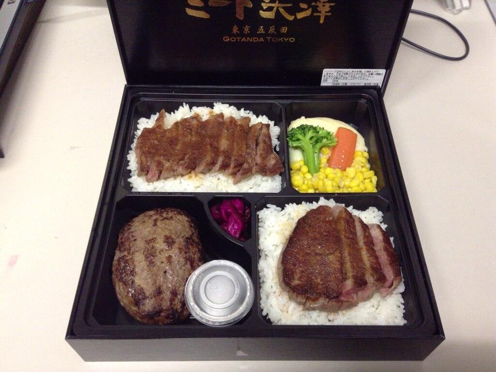 ミート矢澤のハンバーグ弁当