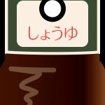 gatag-00003291