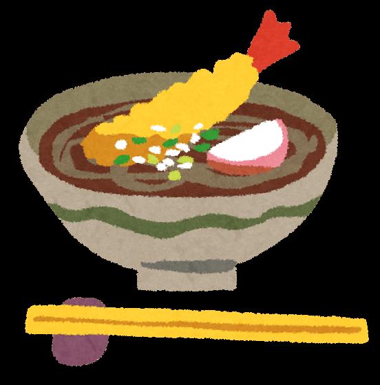 toshikoshisoba