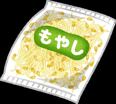 bean-sprouts-plastic-bag