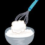 cream_awadate