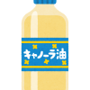 cooking_oil_canola