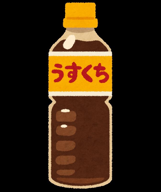 cooking_syouyu_usukuchi