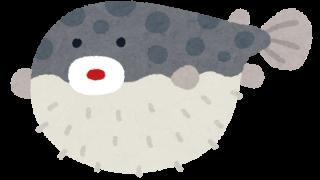 fish_fugu2