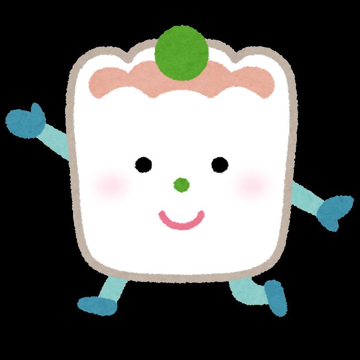 food_character_syuumai