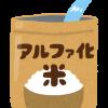 food_alpha_mai_gohan